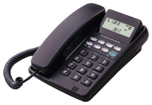 kingtel sl9296e handsfree telephone